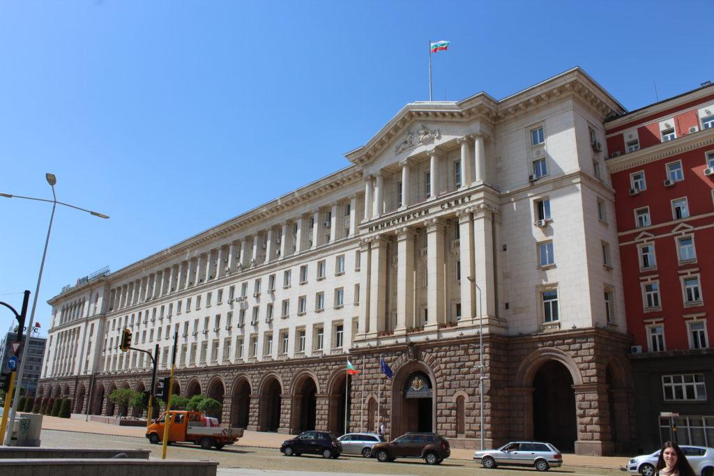 Conselho de Ministrosda Bulgária - Governo da Bulgária - o que fazer em Sofia, Bulgária
