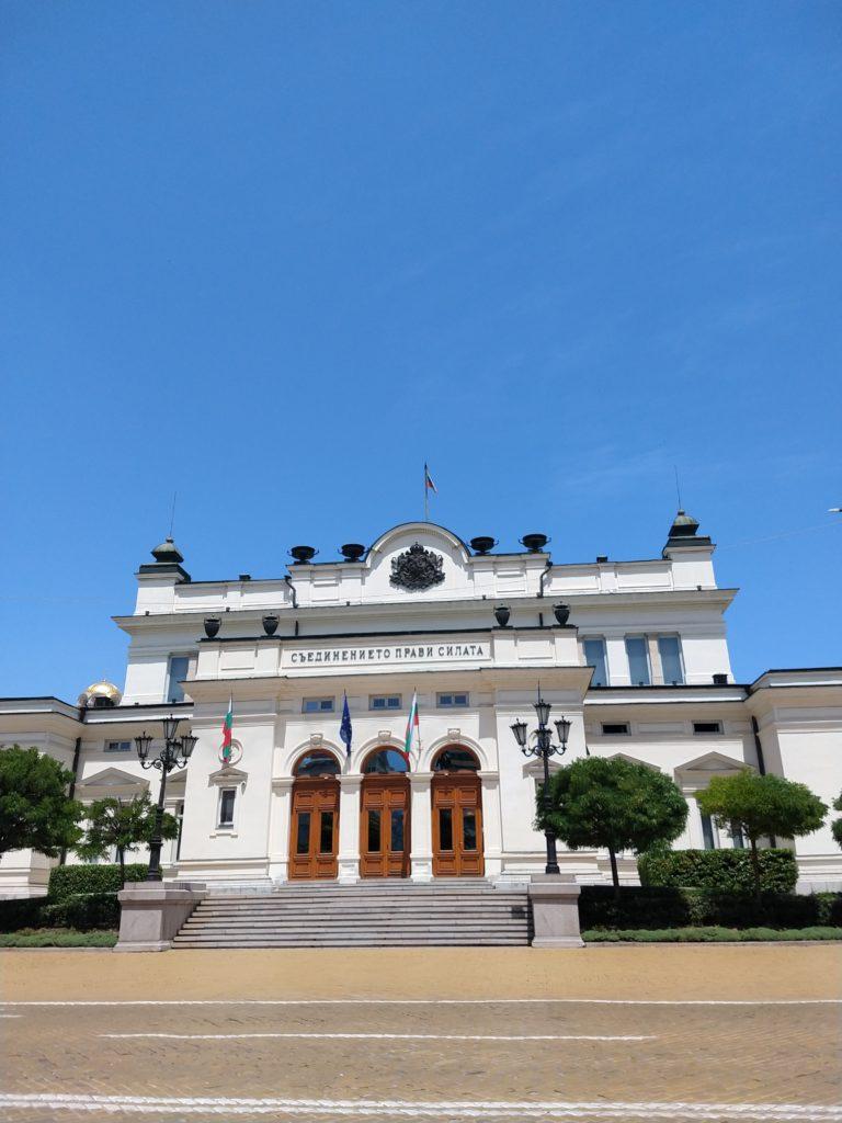 Parlamento Búlgaro - o que fazer em Sofia, Bulgária