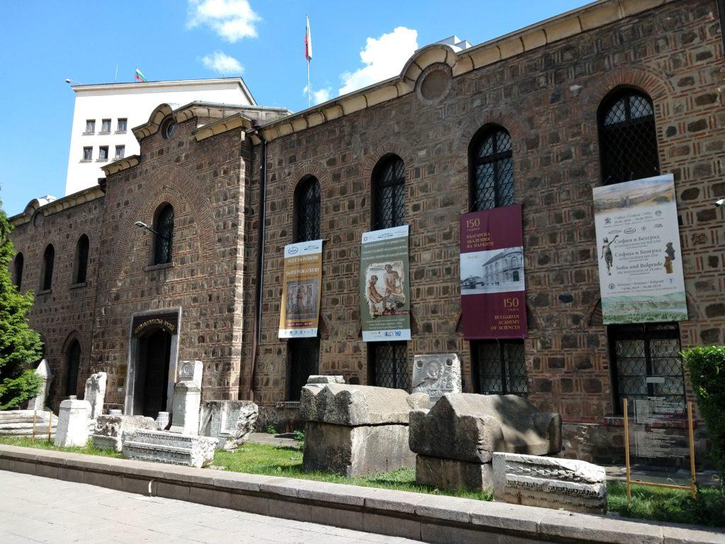 Instituto Nacional e Museu de Arqueologia da Bulgária. O que fazer em Sofia - Bulgária