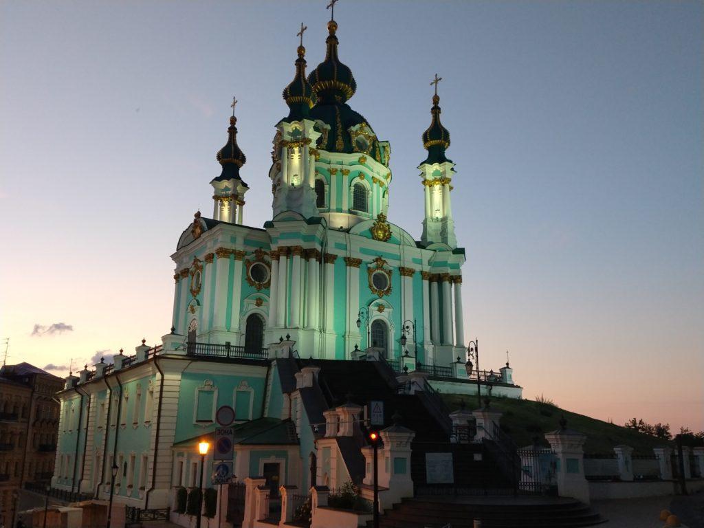 Kiev, Ucrânia - como chegar