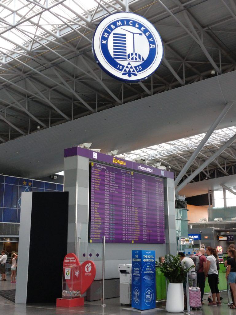 Aeroporto Internacional de Kiev - Boryspil (KBP)