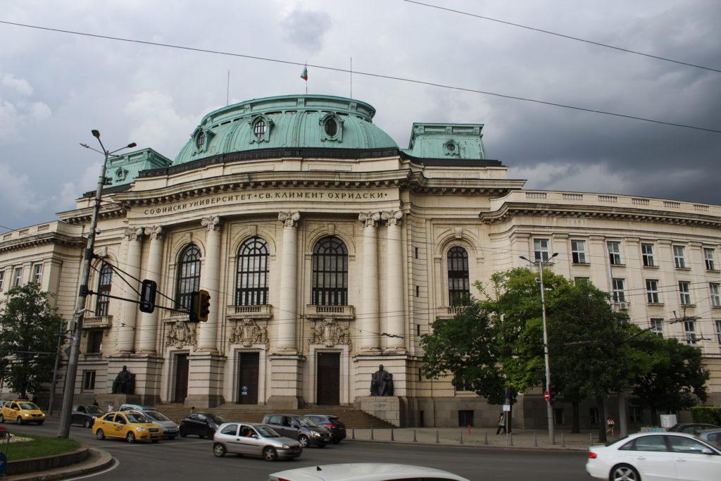 Universidade de Sofia - o que fazer em Sofia, Bulgária