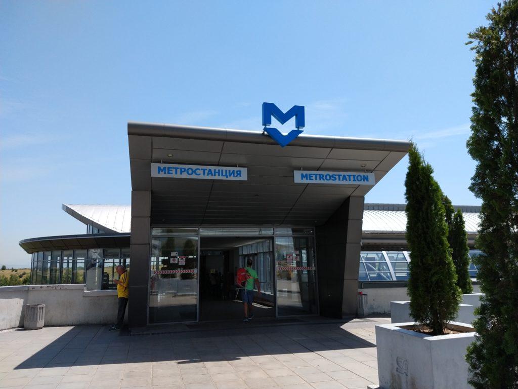 Estação de metrô do aeroporto de Sofia - o que fazer em Sofia, Bulgária