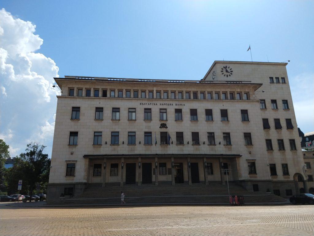 Banco Nacional da Bulgária - o que fazer em Sofia, Bulgária