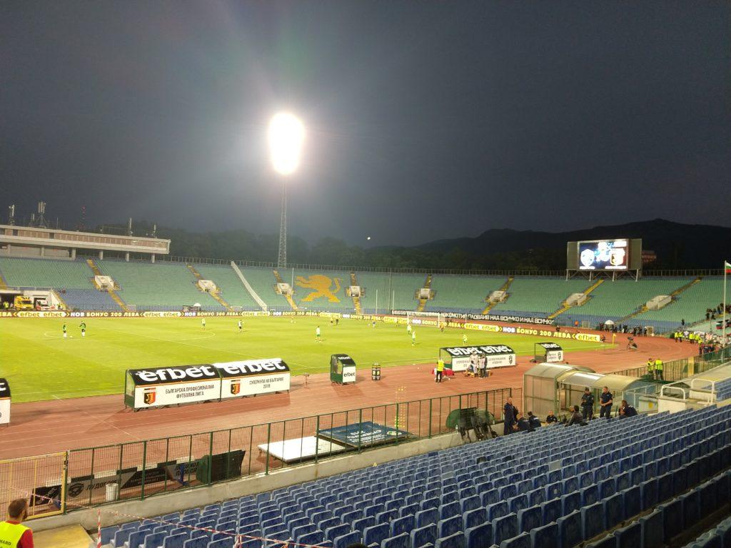Estádio Nacional Vasil Levski - o que fazer em Sofia, Bulgária