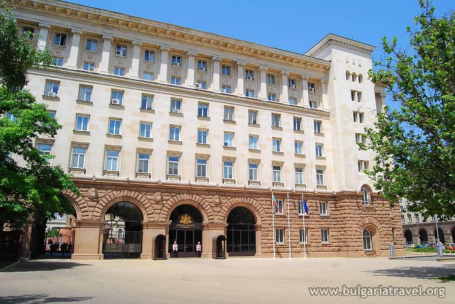 Presidência da Bulgária - o que fazer em Sofia, Bulgária